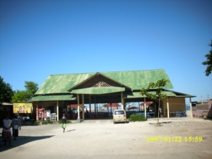 Pintu Gerbang Lokasi Wisata Tanjung Benoa